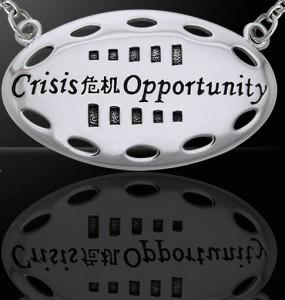 Crisis_oppt